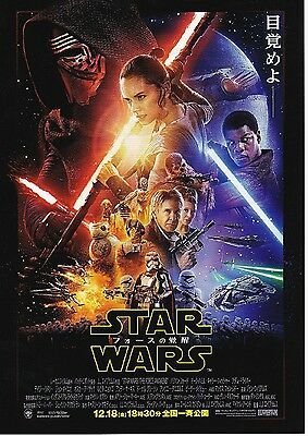 STAR WARS THE FORCE AWAKENS Japanese Movie Flyer