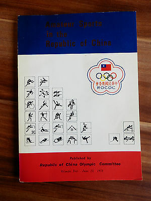 D19) Amateur Sports in the Republic China Olympic Committee 1978 Sport