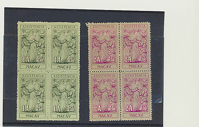 Macau 1958 Mint NH Blocks of Four RA17 - RA18 Complete $9.00 Scott Value