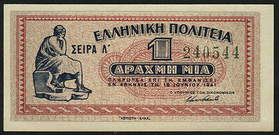 Griechenland / Greece 1 Drachme 1941 Pick 317 (1)