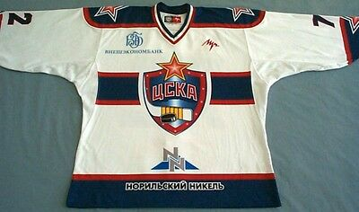 Original '07/08 Red Army GAME ISSD Jersey/Patch-Fight Strap/Russia/FREE SHIPPING