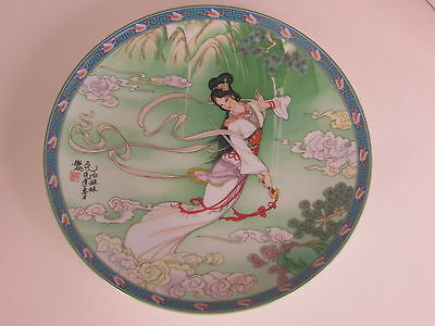 "Legends Of West Lake ""Lady White"" Bradex 10-150-7.1  Collector Plate 1989"