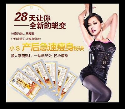 10pcs Lots Fat Burn Weight Loss Slim Pads Body Health Patches Fast Slimming