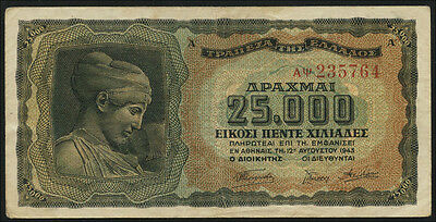 Griechenland / Greece 25.000 Drachmen 1944 Pick 123 (3)