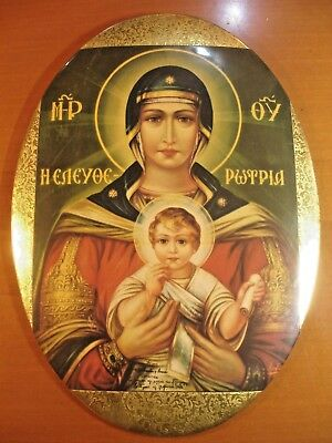 Vintage Large Greek Orthodox Paper Icon On Metal Panagia Eleutherotria-Liberator