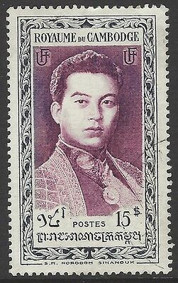 CAMBODIA, 1955 15p reddish & dp violet King Sihanouk top value, used, SG#17