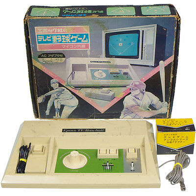 EPOCH PONG Console TV BASEBALL GAME Japan Import 1978 SPORTS Complete Working !!