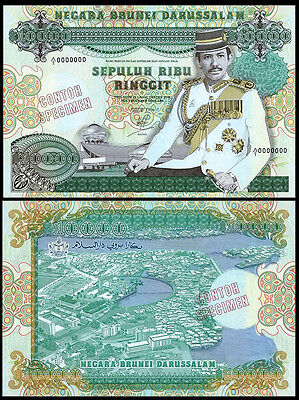 !copy! Large Brunei 10000$ Dollars 1989 Specimen Banknote !not Real!