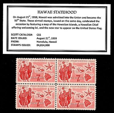 1959 - HAWAII STATEHOOD – Mint NH Block of Four Vintage Postage Stamps