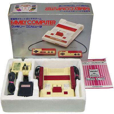 Nintendo Famicom Console System HVC-001 = Japan Import 1983 FC Complete Working!
