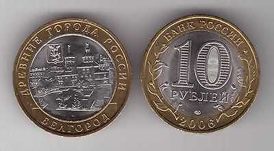 RUSSIA BIMETAL 10 ROUBLES UNC COIN 2006 YEAR CITY OF TORZHOK KM#949