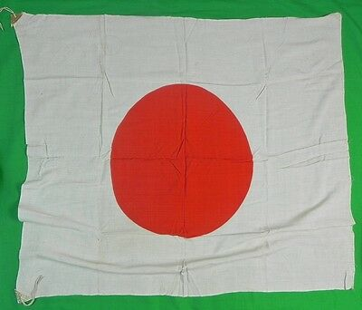 Japanese Japan WWII WW2 or Earlier Flag Banner