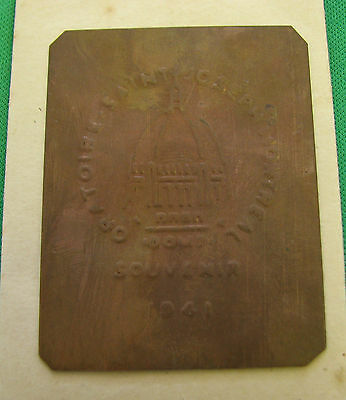 Oratoire Saint Joseph Montreal 1941 medal copper plate 2.5 inches to 2 inches