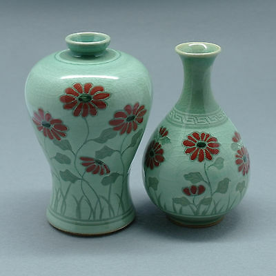A pair of inlaid celadon symbol of yin and yang porcelain jade color home decor