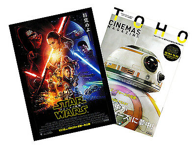 STAR WARS THE FORCE AWAKENS Japanese Movie Flyer & 7p Minibook Set *Free Ship*