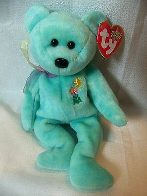 "TY Beanie Babies 8"" Teddy Bear ** ARIEL **   6th Gen New w/ Tag"