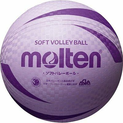 Molten Japan Soft Volleyball Official Ball s3v1200vr Purple