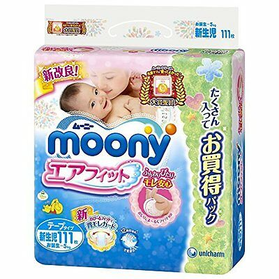 Moony Air Fit for Newborn Infants 111sheets Diapers