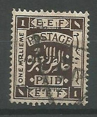 PALESTINE 1918 SG5a 1m Deep Brown Fine Used