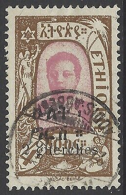 ETHIOPIA 1919 2g on $4 pink & brown schg KEY VALUE, VF used, SG#199