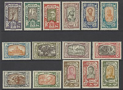 ETHIOPIA 1919 set of 15, fresh unmounted mint MNH, SG#181-195, wild animals