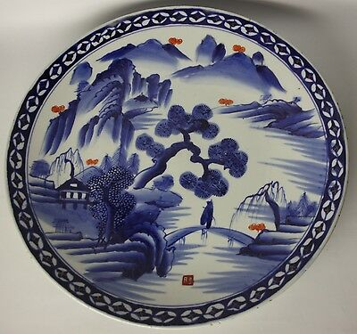 Antique 19Th Century Japanese Blue & White Scenic Porcelain Charger - Signed