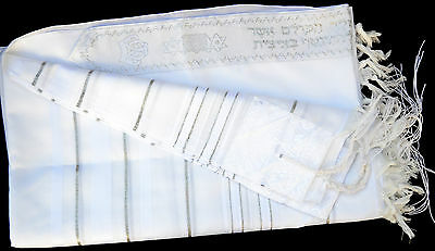 "Kosher White Tallit Talis Prayer Shawl acrylic 18""X72"" Made Israel silver Stripe"