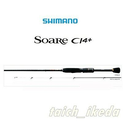 SHIMANO Soare CI4+ S706ULS Spinning Rod From Japan EMS