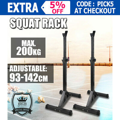 2 x Squat Rack Stand Bench Press Barbell Weight Lifting Fitness Gym Home Adjust