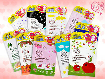 *BUY 5 GET 1 FREE* [MY SCHEMING] Moisturizing Essence Series Facial Mask 1pc NEW