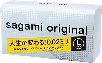 Sagami Original 002 Large Ultra Thin 0.02mm Non Latex Condom 12 pcs (USA Seller)