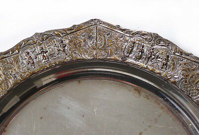 Antique EG Webster & Son Silverplate Company Dish Tray Gilded Relief 1860-1928