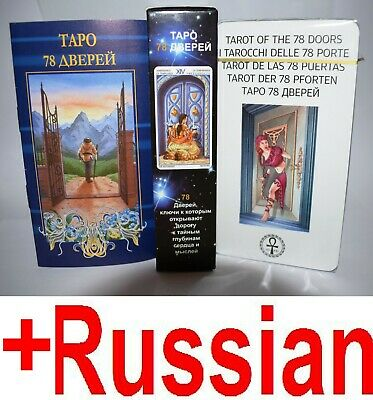 Tarot of the 78 Doors Cards Deck  with Russian language+ manual in Russian /ANKH