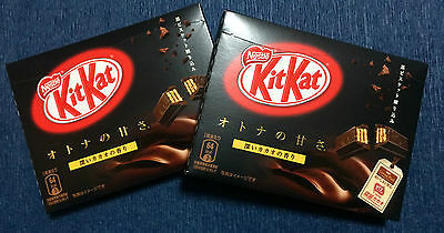 2 x Japanese Dark Chocolate KitKat - Easter Gift Japan - Snacks