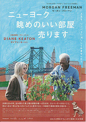 5 FLIGHTS UP Japan Movie Flyer mini Poster Morgan Freeman, Diane Keaton