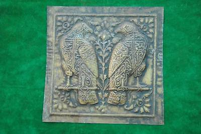 Antique Islamic Ottoman Brass Wall Hanging calligraphy Insignia Panel