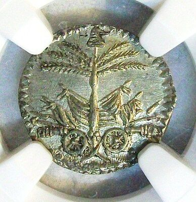 An Xii(1814) Haiti Alexandre Petion Silver 12 Centimes Ngc Ms-63