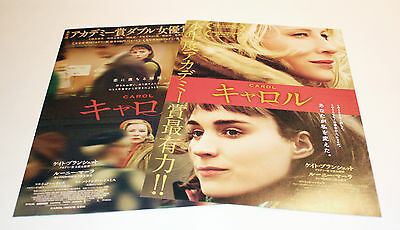 CAROL Japanese Movie Flyer mini Poster 2 Sheets Set Cate Blanchett, Rooney Mara