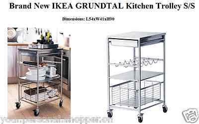 Brand New IKEA GRUNDTAL Kitchen Trolley, Stainless Steel Metal Table Bench