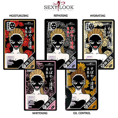[SEXYLOOK] Intensive Whitening Moisturizing Repairing Hydrating Facial Mask 1pc