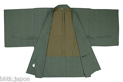 旅館羽織 Ryokan Haori - Veste japonaise - Import direct du Japon