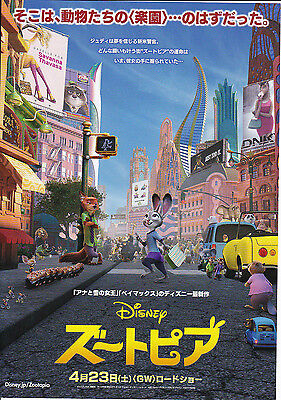 ZOOTOPIA Japanese Movie Ad Flyer mini poster Disney Animation Movie