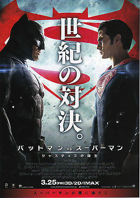 Batman v Superman: Dawn of Justice Japan Movie Flyer Henry Cavill, Ben Affleck