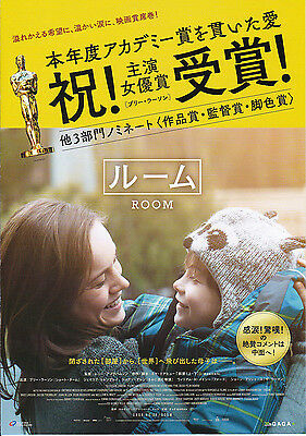 ROOM Japanese Movie Flyer mini Poster Brie Larson, Lenny Abrahamson #02