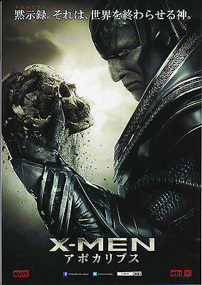 X-Men: Apocalypse Japanese Movie Ad Flyer, James McAvoy, Jennifer Lawrence #01