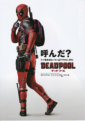 DEADPOOL Japan Movie Ad Flyer mini Poster, Ryan Reynolds,Morena Baccarin #01