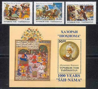 Tajikistan, Tales Shakh-Name, Chess, 1993, 3 stamps + s/s block