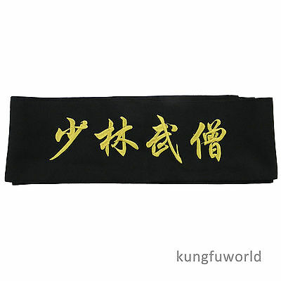 Embroidery Shaolin Monk Kung fu Belt Wushu Tai chi Sashes for Uniforms Suits