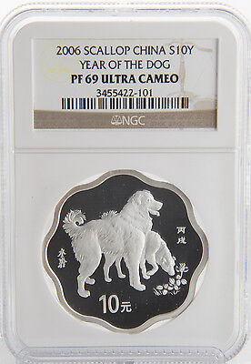 2006 China S10Y Scallop Year of Dog NGC PF 69 Ultra Cameo