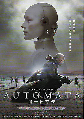 AUTOMATA Japanese Movie Flyer mini Poster Antonio Banderas